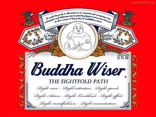 BuddhaWeiser
